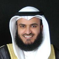 سوره يوسف مشارى راشد العفاسى تلاوه رائعه Par Mohamed Mehrez Sur Soundcloud Handsome Arab Men Audio Arab Men