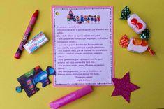 Σας βάζω το δείγμα από το δωράκι που θα κάνω στους μαθητές μου την τελευταία μέρα! Είναι διάφορες ιδέες από το διαδίκτυο τις οποίες ... Invitation Card Birthday, Invitation Cards, Invitations, Summer Crafts, Crafts For Kids, Lollipop Bouquet, Last Day Of School, School Stuff, Kindergarten Crafts