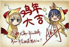 血族禁域 Vampire Sphere, Anime Chibi, Manhwa, Princess Zelda, Vampires, Fictional Characters, Vampire Bat