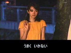 小田和正 東京の空 カラオケ(感動の名場面集)