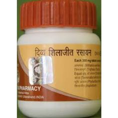 Divya patanjali remedy Shilajeet Rasayan Vati is useful for Impotency in men. It cures all chronic disease like obesity, diabetes & weakness etc.
