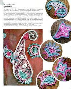 An amazing array of Irish crochet motif patterns, charts in Russian