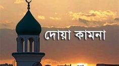 মৃত্যু শয্যায় রমিজা খাতুন: দোয়া ছেয়েছেন পরিবার - http://paathok.news/23021
