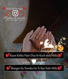 Love and friendship WhatsApp and face book Attitude collection amazing status in Hindi 2020 Cute Quotes For Girls, Couples Quotes Love, Love Husband Quotes, True Love Quotes, Muslim Love Quotes, Love In Islam, Islamic Love Quotes, Islamic Inspirational Quotes, Ego Quotes