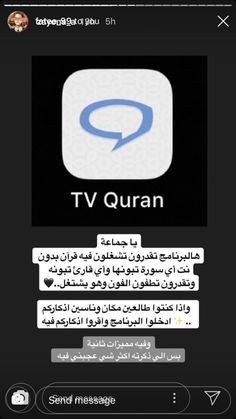 Iphone Photo Editor App, Pc Android, Iphone App Layout, Quotes For Book Lovers, Learning Websites, Islamic Phrases, Me App, Editing Apps, Useful Life Hacks