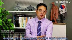 [변희재의 시사폭격] 박근혜 대통령의 진실 외면하면, 보수는 영원히 집권 불가능하다