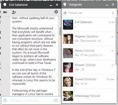 Сравнение возможностей Skype и Google+Hangout