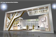 禾野廣告 專業的大圖輸出,UV印刷,展場設計廣告公司