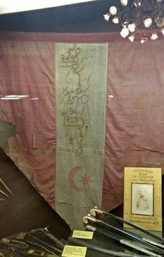 An Ottoman-era banner used by the defenders during the invasion of Bosnia and Herzegovina led by Josip Filipović (Austria-Hungary). It features Chapter 6 Verse 13 of the Qur'an and a crescent with an star - Museum of Military History in Vienna. Ottoman Flag, Sassanid, Classical Antiquity, Total War, Dutch Artists, 12th Century, Bosnia And Herzegovina, Defenders, North Africa