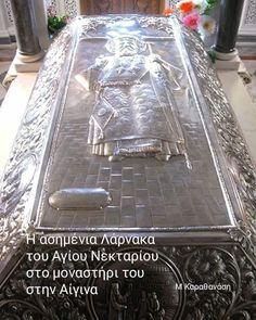 Holy Family, Icons, Home Decor, Greek, Orthodox Icons, Sagrada Familia, Decoration Home, Room Decor, Symbols