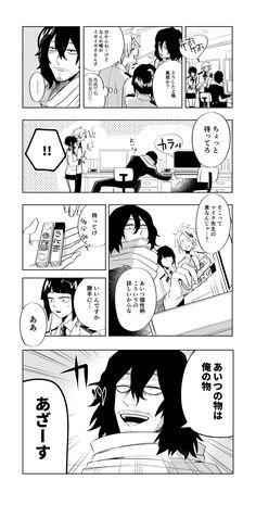 Aizawa Shota & Kaminari Denki & Jirou Kyouka My Hero Academia Eraserhead, Shouta Aizawa, Mary I, My Hero Academia Shouto, Jojo Memes, Short Comics, Boku No Hero Academy, Thing 1, Manga Anime