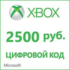 Xbox Live Gift Card 2500 RUB Electronic delivery  http://searchpromocodes.club/xbox-live-gift-card-2500-rub-electronic-delivery-11/