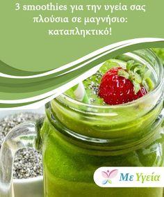 3 smoothies για την υγεία σας πλούσια σε μαγνήσιο: καταπληκτικό!   Πλούσια σε μαγνήσιο smoothies είναι ένας υπέροχος #τρόπος αντιμετώπισης #ελλείψεων αυτού του #μεταλλικού στοιχείου. Στην #πραγματικότητα, είναι πιθανό να έχετε. #Συνταγές Healthy Drinks, Cucumber, Smoothies, Yummy Food, Weight Loss, Snacks, Recipes, Smoothie, Appetizers