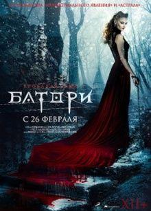 Популярнейшая актриса Светлана Ходченкова превратилась в этом фильме в невероятного монстра – страшную женщину-вамп и садистку-убийцу... Сюжет фильма, к сожалению, основан на реальных событиях, проб...