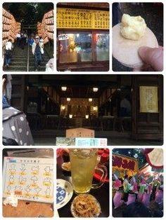 今日は地元の代々木八幡神宮のお祭りでした3年ぶりの参加してきました神輿ソースセンベイ焼きそば色々楽しみ友達と話し最高なひと時同級生に感謝 今日は久しぶりに弾けます tags[東京都]