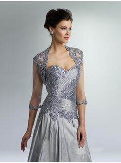 Mother of the Bride Dresses - Free Shipping - Amazonprom.com