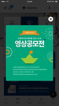 Interface Design, Ui Design, Event Design, Graphic Design, Pop Up Banner, Web Banner, Mobile Banner, Event Page, Social Media Design