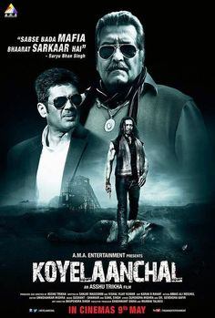 Koyelaanchal Movie Information & Rating Action Movies To Watch, Movies To Watch Free, Movies Free, Bollywood Posters, Bollywood Songs, Movies 2014, Hd Movies Online, Free Movie Downloads, Full Movies Download