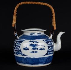 China 19. Jh Teekanne -A Chinese Porcelain Teapot Qing - Cinese Chinois Daoguang