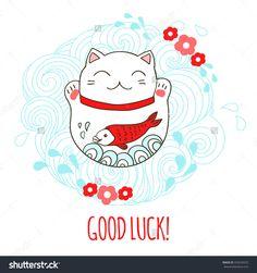 Cute card with white cat toy, bringing luck and prosperity, Maneki Neko. At the seal on his stomach depicts the carp symbolizes luck and prosperity. Neko Cat, Maneki Neko, Japanese Cat, Happy Photos, Cat Doll, En Stock, Cute Creatures, Cat Drawing, Cat Tattoo