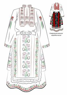 Easter Crafts, Crafts For Kids, Baba Marta, Russian Folk Art, Folk Embroidery, Best Face Products, Ethnic Fashion, Colouring Pages, Traditional Outfits