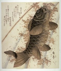 Yashima Gakutei      Title: Carp Ascending a Waterfall, from an untitled series of copies of square surimono.     Date: 1892