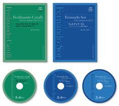 楽譜「フェルディナンド・カルッリ」「フェルナンド・ソル」のブックデザイン・CDデザイン