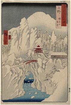 Kōzuke Province: Mount Haruna Under Snow