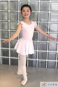 ballet dans tule jurk ballet tule jurk kind dans jurk jong meisje vrouwelijke kind dans jurk ballet rok professionele in product optielijstnote: de volgende informatie is alleen ter referentie. neem dan contact op met de verkoper om de gedet van Ballet op AliExpress.com | Alibaba Groep