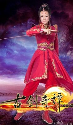 Chen Zi Han as Hong Yu
