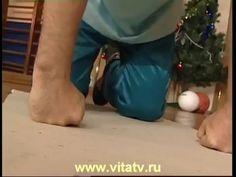 Супер упражнение при болях в коленных суставах - YouTube