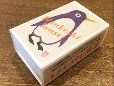津久井智子「はんけし先生」つくりかた ①ペンギン