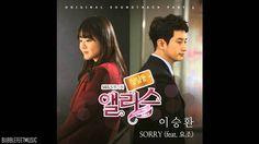 Every Single Day (에브리싱글데이) - 앨리스 (Alice) [Cheongdamdong Alice OST], via YouTube.