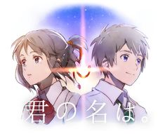 Your Name- Mitsuha and Taki Kimi No Na Wa, Anime Films, Anime Characters, Mitsuha And Taki, Anime Manga, Anime Art, The Garden Of Words, Otaku, Your Name Anime