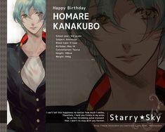 Taurus, Kanakubo Homare - Starry Sky (Stier)