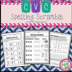 CVC worksheets and centers!