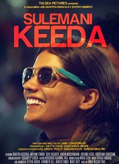 Zid Official Trailer 2014 - Mannara | Movie Trailers | Pinterest | Official  trailer and Trailers