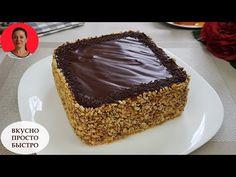 Το απλούστερο κέικ σοκολάτας ✧ ΥΠΟΤΙΤΛΟΙ - YouTube Chocolate Desserts, Chocolate Cake, Cake Oven, Biscuit Cake, Homemade Cake Recipes, Summer Desserts, Four, Food Videos, Cheesecake