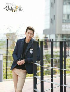 Choi Young Do! Loving that bad boy! Heirs Korean Drama, The Heirs, Korean Dramas, Korean Star, Korean Men, Kim Wo Bin, Korean Tv Series, Handsome Korean Actors, Woo Bin