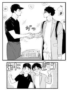 Haikyuu Manga, Haikyuu Funny, Haikyuu Fanart, Manga Anime, Haikyuu Volleyball, Volleyball Anime, Akaashi Keiji, Kagehina, Oikawa