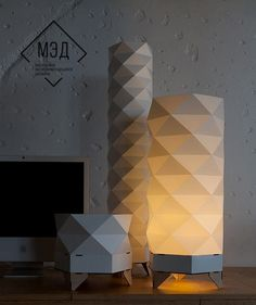 Original Pattern #01 Floor Lamps Collection | DigsDigs