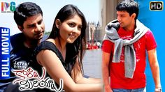 Karalu Miriyalu Telugu Movie is a romantic comedy film including Madhu Shalini, Navakesh in lead parts.