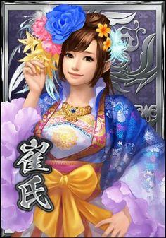 Cui Shi - Dynasty Warriors Blast