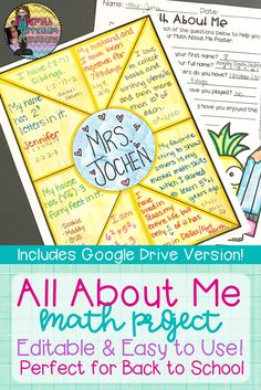 Starting out a new school year can always be daunting but providing your students with a fun and engaging way to get to know one another can always help lighten the anxiety, especially in a math classroom.This project is great for aBack to School, Open