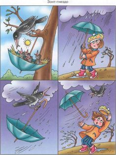 umbrella nest (out of sequence) Sequencing Pictures, Sequencing Cards, Story Sequencing, Sequencing Activities, Speech Therapy Activities, Picture Story Writing, Picture Story For Kids, Picture Writing Prompts, Preschool Learning