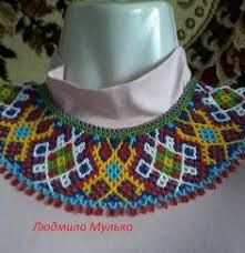 Culturales indígenas collar ile ilgili görsel sonucu