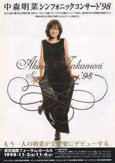 Multimedia, Idol, Singer, Japanese, Concert, Lady, Akina, Twitter, Dresses