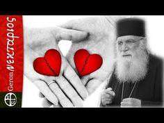 Καρδιά χωρίς αγάπη - YouTube