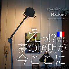 【楽天市場】送料無料! スタンドライト -TURKU FLOOR LAMP(トゥルクフロアランプ)EN-010- 照明器具 間接照明 フロアスタンド フロアランプ フロアライト LED インダストリアル ビンテージ リビング用 居間用 ブルックリン 男前 アメリカン 北欧:ライト・インテリア照明 DOTS-NEXT Lighting Store, Home Lighting, Neon Signs, Flooring, Interior, Beautiful, Design, Home Decor, Decoration Home