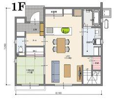 間取り【北玄関 4LDK 34坪】   いえものがたり株式会社 ジャストオーダー <宇都宮市/注文住宅> Floor Plans, Floor Plan Drawing, House Floor Plans
